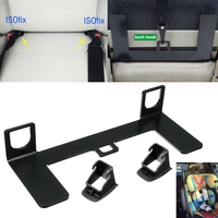For Child Safety Seat New Seat Belt Buckle Bracket Guide Stand Holder Car ISOFIX Latch Connector Interfaces Bracket Stand 33cm