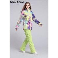 Gsouหิมะผู้หญิงชุดสกีความฝันที่มีสีสันแจ็ค