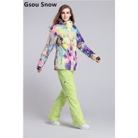 Gsou snow womens ski suit colorful dream ski jacket and yellow green ski pants ladies snowboard suit female winter sports suit