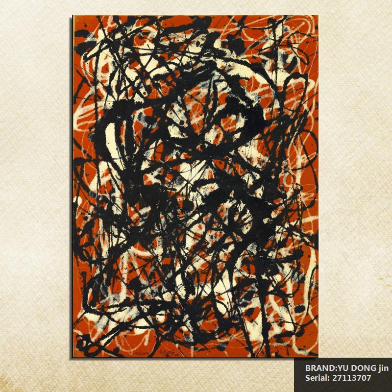 Jackson Free Forma Zátiší Abstraktní olejomalba Kresba umění Sprej Unframed Plátno akce děti brass27113707