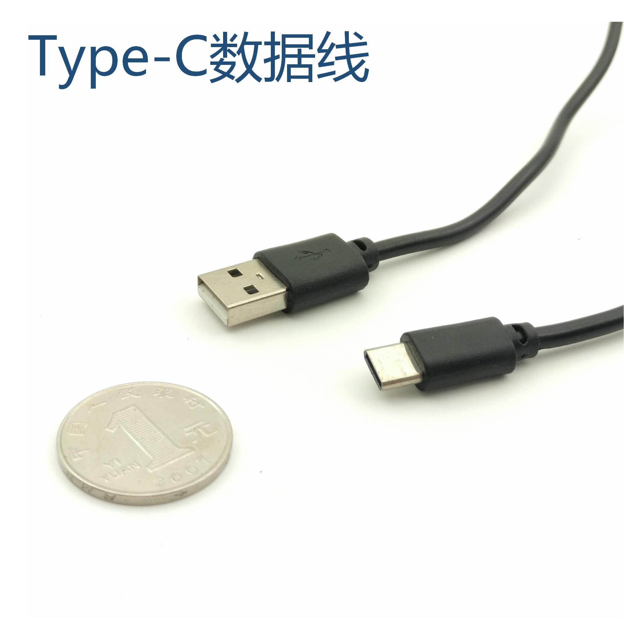 Линия передачи данных type C линия передачи данных USB поддерживает положительную и обратную интерполяцию