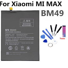 BM49 Mobile Phone Battery For Xiaomi MI MAX Real Capacity 4850mAh Replacement Li-ion Battery все цены