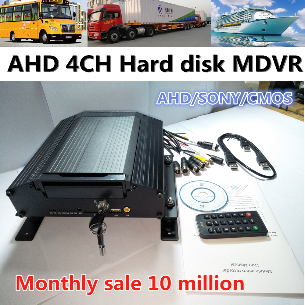 Spot wholesale AHD720P HD monitor host hard disk video recorder supports a 256G/SD card to support taxi bus a bus for miss moss