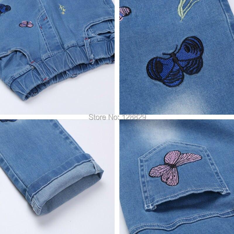 Girls Jeans (1)