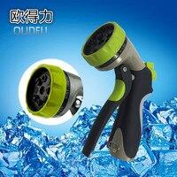 Garden Water Gun 5 Function Spray Zinc Alloy