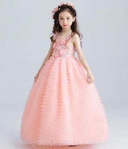 Image 2 - Sang trọng Màu Hồng Tulle Flower Girl Dress Trẻ Em Váy Cưới Dài Mắt Cá Chân Appliques Bead Kids Đảng Prom Dress Lần Đầu Dresses