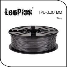 Worldwide Fast Delivery Manufacturer 3D Printer Material 1kg 2.2lb Soft 3mm Flexible Grey TPU Filament