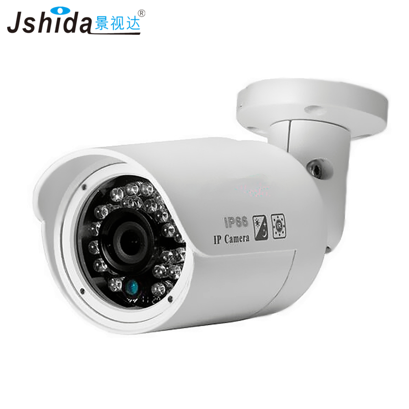 Waterproof 1080P Security Outdoor Bullet AHD Camera 2.0MP CMOS IMX238 30m IR Night Vision CCTV Camera Metal Housing