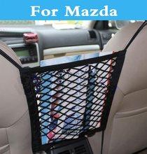 Car Organizer Seat Back Storage Trunk Mesh Net Bag for Mazda 6 6 MPS 2 3 3 MPS Atenza Axela AZ-Offroad Carol CX-3 CX-5 CX-7 CX-9
