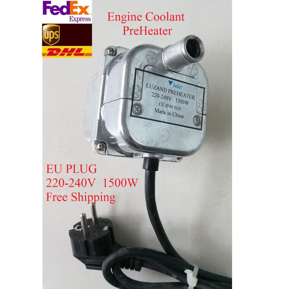 220-240V 1500W Not Webasto Air Heater Fan Engine Preheating  Heating Motor Heater Car Auto Heater Fan For Car Home Free Shipping