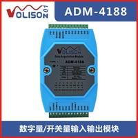 8 weg Schakelende Ingang 8 way Schakelende Uitgang 8 DI/DO Acquisitie Module RS485 MODBUS-in Air conditioner onderdelen van Huishoudelijk Apparatuur op