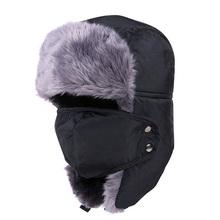 Męskie zimowe futrzane czapki Ushanka Outdoor Earflap utrzymuj ciepłe czapki zimowe ciepłe zimowe damskie czapki maska męska czapka do jazdy na rowerze czapki narciarskie tanie tanio Skullies czapki Dla dorosłych Stałe Unisex Futro COTTON Poliester mz006 NoEnName_Null Na co dzień
