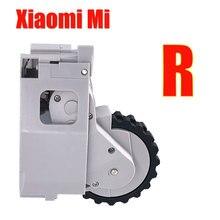 1 PCS อะไหล่ขวาล้อสำหรับ Xiao mi mi เครื่องดูดฝุ่นหุ่นยนต์