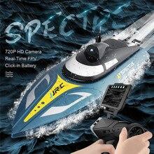Jjrc S4 Hantu 2.4G 25Km/H RC Boat 720P HD Kamera Wifi FPV APP Kontrol Spectre W/ sistem Pendingin Air Vs S1 S2 S3 Terbaik Menjual