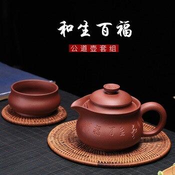 Yixing Zisha Express Cup Set Wholesale Customized Gift Company logo engraved purple clay fairpot and Shengbaifu