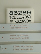 3 ชิ้น/ล็อตสำหรับ TCL LE32D59 TV Light Bar 4708 K320WD A4213K01 8 ลูกปัด