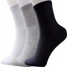 Высококачественные повседневные мужские деловые носки для мужчин