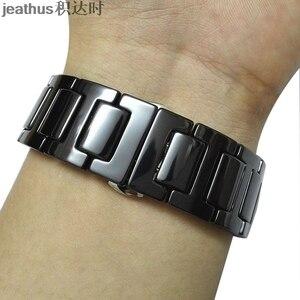 Image 5 - Jeathus רצועת השעון רצועת קרמיקה צמיד עבור smart watch samsung gear S2 קלאסי S3 frontier moto360 gen2 שעון להקת 20 22mm איש