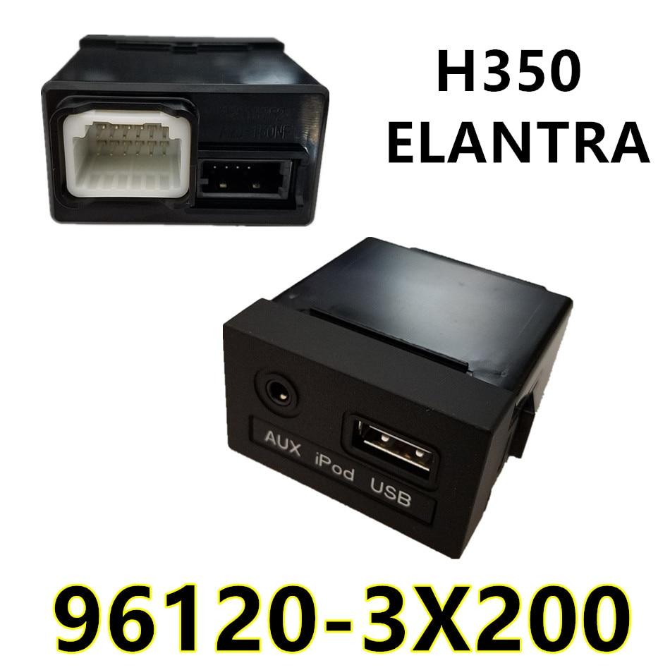 Oem Genuine Usb Reader Ipod Aux Port Adapter For Hyundai: Genuine OEM 961203X200 USB Reader IPod AUX Port Adapter