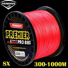 300M&500M&1000M&2000M 8 stands PE Fishing Line Red/Green/Grey/Yellow/Blue 8 Weaves Braided Line 40LB-300LB PE Line Package(China)