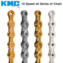 kmc chain super light x10 x10sl X10ept x10el x10.93 gold silver mtb road bicycle 10 speed Free Shipping