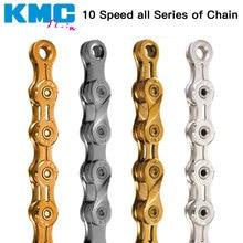 kmc chain super light chain x10 x10sl X10ept x10el x10.93 gold silver chain mtb road bicycle 10 speed Free Shipping цена