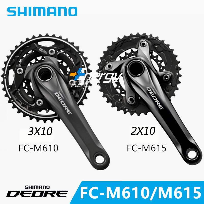SHIMANO DEORE FC-M610 mountain bike crank set aluminum alloy crank sprocket 42-32-24T MTB tooth plate including BB axis aluminum alloy bicycle crank chain wheel mountain bike inner bearing crank fluted disc mtb 104bcd bike part