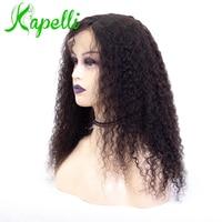 Вьющиеся человеческих волос парик Полный парики шнурка человеческих волос с волосами младенца 150% плотность бразильский Полное Кружева Пар