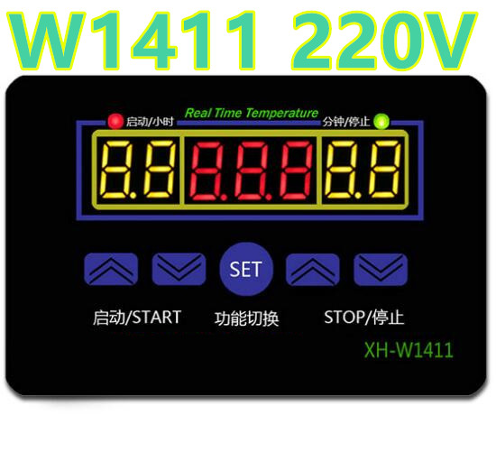 Digital Thermostat control W1411 220V switch temperature thermometer controller Start stop value with waterproof probe 39%off new industial instrument precision industrial digital thermometer temperature controller for welding machine best
