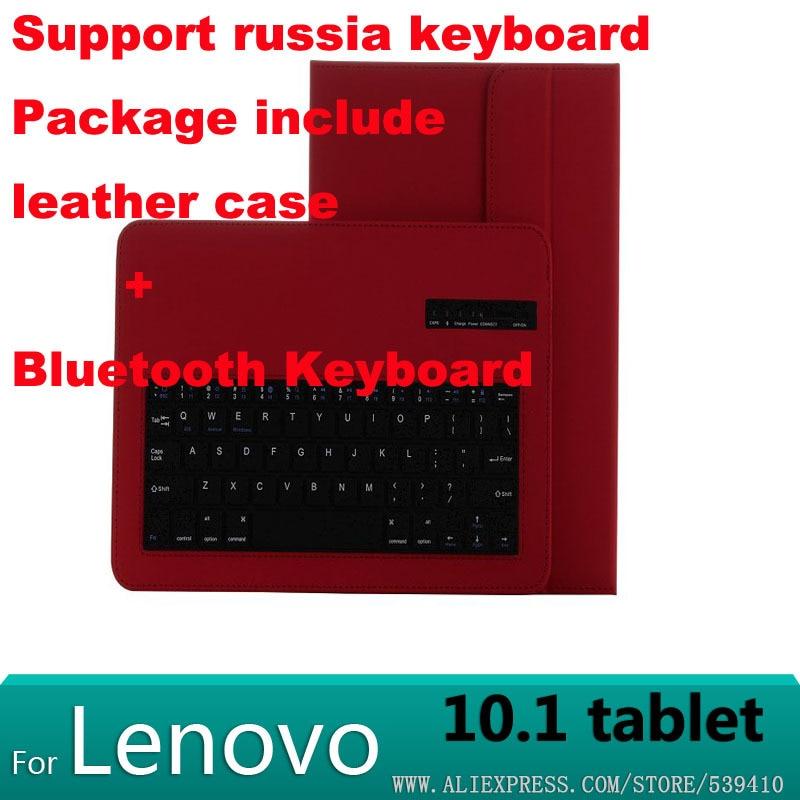 Bluetooth Keyboard Case Cover For Lenovo Idea Tab A10-70 A7600 Miix2 10.1 S6000 Thinkpad 10 miix3-1030 MIIX 310-10ICR funda wireless removable bluetooth keyboard case cover touchpad for lenovo miix 2 3 300 10 1 thinkpad tablet 1 2 10 ideapad miix