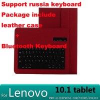 Teclado bluetooth case capa para lenovo idea tab a10-70 a7600 miix2 miix 10.1 s6000 thinkpad 10 miix3-1030 310-10icr funda