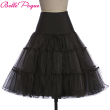 ladies Skirt Silps swing Rockabilly Petticoat Underskirt Crinoline fluffy pettiskirt for Wedding Bridal Retro Vintage Women