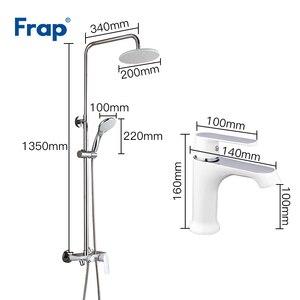 Image 2 - Frap シャワー蛇口ホワイト浴室のシャワーの蛇口シャワーミキサータップ蛇口降雨シャワーパネルセット洗面器の蛇口ミキサータップ