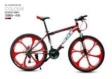 Rusia sólo 26 inch21 velocidad una rueda pedazo de montaña Bicicleta cuesta abajo bicicleta de Carretera Envío Gratis