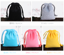 Wholesale 10x15cm 10pcs Reusable Velvet Drawstring Bags Small Packing Pounchs for Gift Household Accessories Cosmetics