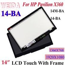 ЖК дисплей weida для hp pavilion x360 14m ba 14 сенсорный экран