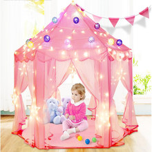 Girl Princess Pink Castle Tents Children's Tent Toy Ball Pool Small Playhouses For Kids Portable Kids Outdoor Play Tent Ball Pit(China)