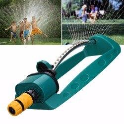 JX-LCLYL Adjustable Alloy Watering Sprinkler Sprayer Oscillating Oscillator Lawn Garden