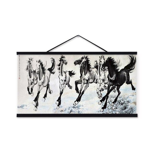 Xu Beihong Pferde Moderne Berühmten Tier Chinesischen Tinte Leinwand ...