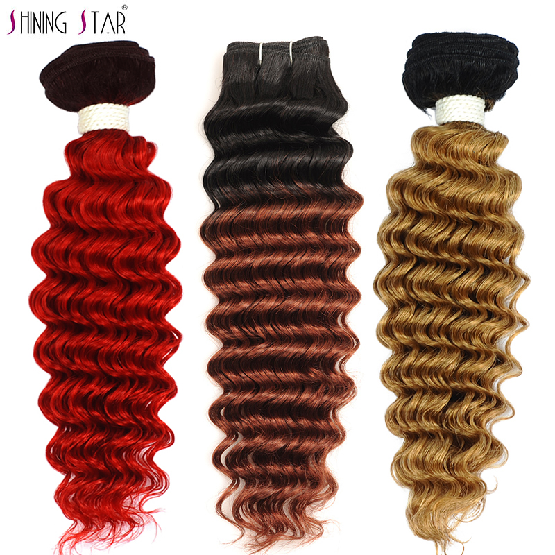Shining Star Red Brazilian Deep Wave Bundles Ombre Blonde Human Hair Colored Burgundy Human Hair Bundles 1B 99J Non Remy Weaves
