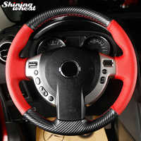BANNIS PU Carbon Fiber Leather Steering Wheel Cover for Nissan QASHQAI X Trail NV200 Rogue