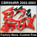 bodyworks for HONDA CBR900RR 2002 2003 fireblade fairing kit CBR 954RR CBR900RR 02 03 red fairing kit