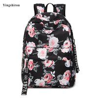 Fashion Print Backpacks Women Large Capacity Flower Schoolbag For Students Teenager Girls Holiday Travel Multi function Backpack
