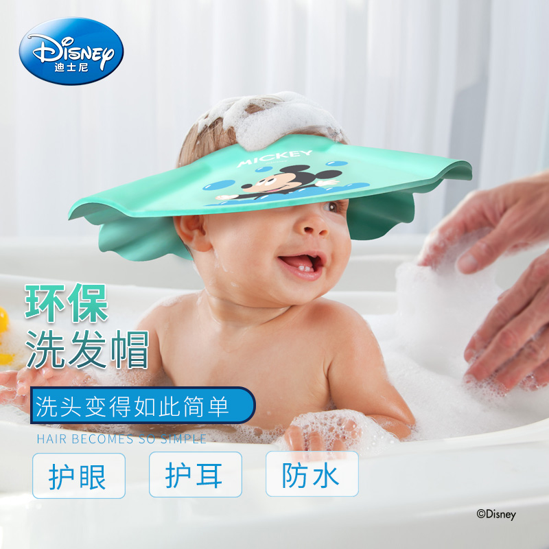 Disney Baby Shampoo Cap Cartoon Shower Hat Wash Hair Shield Shower Shield Hat Adjustable Baby Care Children Bath Head Hats