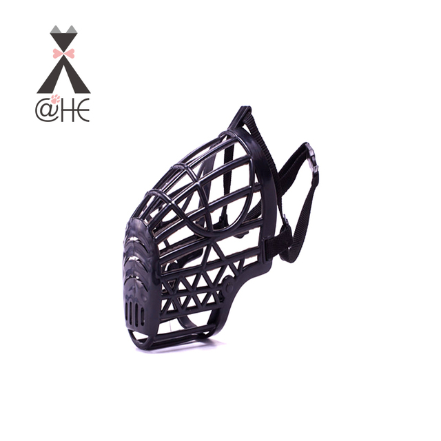 @HE Adjusting Pet Dog Muzzle New 1Pcs 7 Sizes Plastic Strong  Dogs Muzzle Basket Design Anti-biting Dog Mouth Mask For Dogs Cats 3