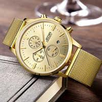 ゴールド男性はホット販売ファッションスポーツクォーツ腕時計ステンレス鋼メッシュトップブランドのメンズ腕時計スマート多機能 kol saati