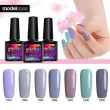 Modelones Nude Color UV Nail Gel Lacquer Nail Art French Salon UV Gel Nail Polish Soak Off Semi Permanent Led Nail Paint Varnish