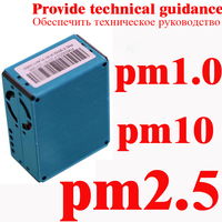 PM2.5/PM10/PM1.0 sensor dust Detector tester Laser principle pm2.5 air quality monitor Household and industrial standards