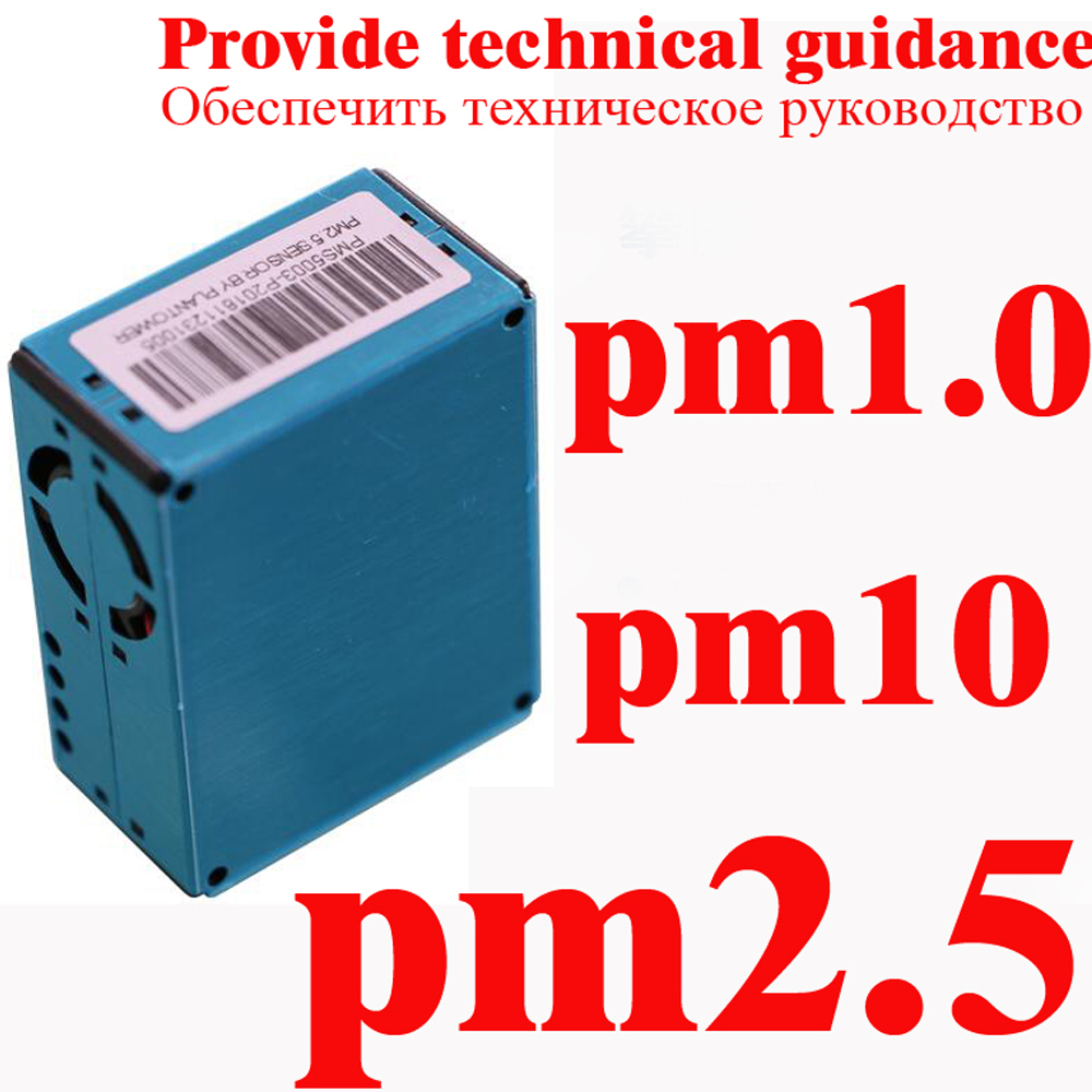PM2.5/PM10/PM1.0 sensor dust Detector tester Laser principle pm2.5 air quality monitor Household and industrial standards pm2 5 detector uni t ut25m high precision laser pm2 5 air quality detection sensor module super dust dust sensors 0 500ug cubi