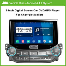 Android Car DVD player FOR Chevrolet Malibu GPS Navigation Multi-touch Capacitive screen,1024*600 high resolution.